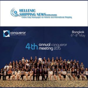 Freight forwarders cooperate to conquer the world- Hellenic Shipping News