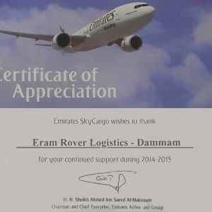 CQR DAMMAM AWARDED CERTIFICATE OF APPRECIATION FROM EMIRATES