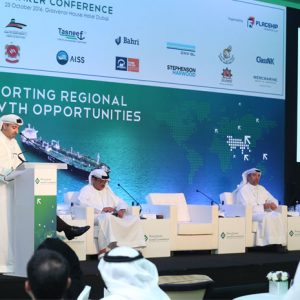 CONQUEROR PARTNERS WITH THE 2nd ANNUAL MARITIME TANKER CONFERENCE