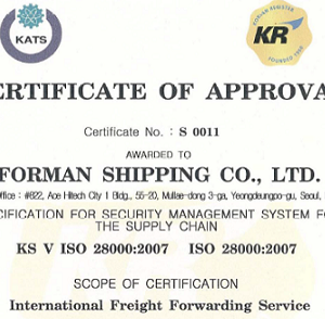 CQR Pusan: ISO Approved