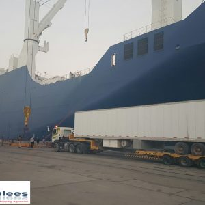Takhlees Shipping Agencies ships mobile firearms range of 20 tons/174 cbm