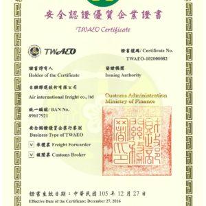 CQR Taipei awarded TWAEO certificate