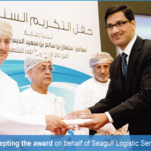 CQR Muscat named 'Best Shipping Agency'
