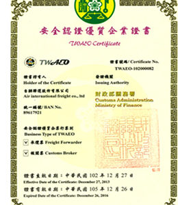 CQR Taipei becomes AEO certified