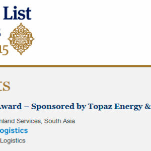 CQR Dammam selected as a finalist at the 2015 Lloyd's List MEIS Awards