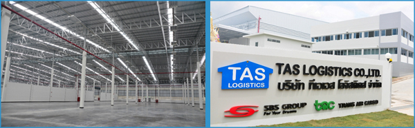 partner with logistics company