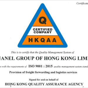 CQR Hong Kong is the first company in Asia to be  ISO9001:2015 certified