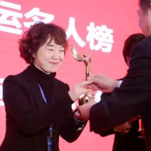 CQR Qingdao receives 'The Golden Helm' and the 'Award of Most Honest Enterprise'