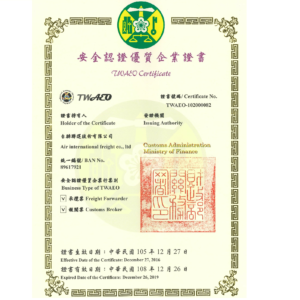 CQR Taipei becomes AEO certified