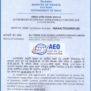 CQR Delhi obtains AEO Certification