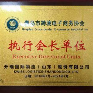 Conqueror member in Qingdao, China, ventures into e-commerce logistics
