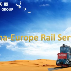 CQR Chengdu becomes one of the leading players in Chengdu for the rail service between China and Europe