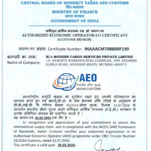 Conqueror Mumbai obtains the AEO Certificate